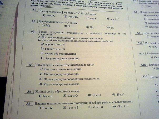 Еще математика 5 класс