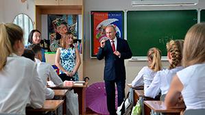 Путин призвал желающих стать лидерами школьников «не задирать нос»
