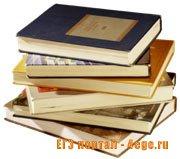 Толковый словарь терминов ЕГЭ