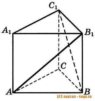 Решение С2 по математике. Видеоурок