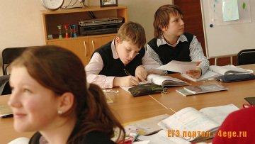 Электронные дневники к 2012 году будут у всех школьников