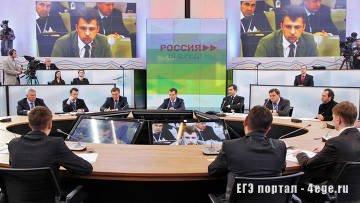 Медведев не удовлетворен организацией школьных олимпиад
