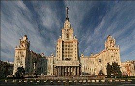 Справочник для абитуриентов МГУ 2011