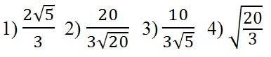 Задание 8 ГИА математика