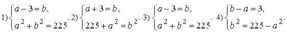 11 задание по математике