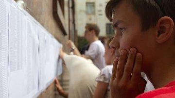 Прием в вузы-2011: скандалы и первые итоги