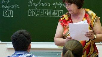 Рособрнадзор выступил за соблюдение этических норм членами комиссии, принимающей ЕГЭ
