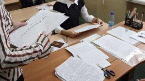 17 марта состоится пробный ЕГЭ по математике в Москве