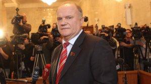 Коммунисты внесли в Госдуму законопроект о добровольном ЕГЭ