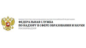 Проект расписания ЕГЭ 2013