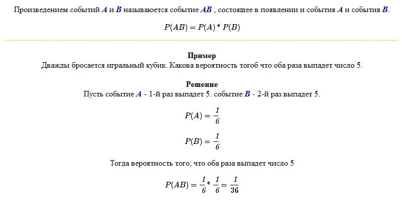 Задание 8 (B10)