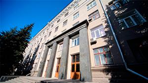 В ТулГУ увеличено количество бюджетных мест