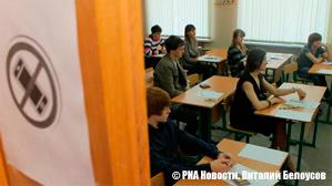 «Живая шпаргалка» для ЕГЭ за 1 тыс. руб.