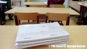 Досрочный ЕГЭ: более 5% двоек по математике