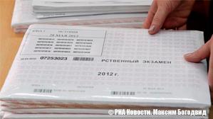 Изменения в ЕГЭ на 2013 год не планируются