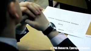 КПРФ внесет в Госдуму законопроект о добровольном ЕГЭ
