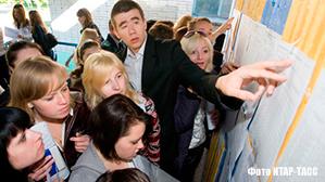 Заявлений в вузы Петербурга стало на 20 тысяч больше