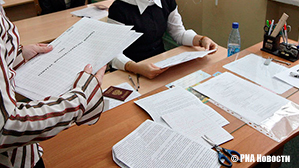 Родители школьников в КБР потратили миллион рублей на покупку результатов ЕГЭ