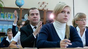 Медведев о ЕГЭ: «А это вообще зачем надо-то?»