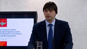 Первый независимый центр проведения ЕГЭ появится в Коми