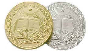 Медали отменяются
