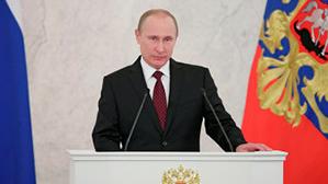Путин: сочинение должно учитываться при поступлении в вуз наряду с ЕГЭ