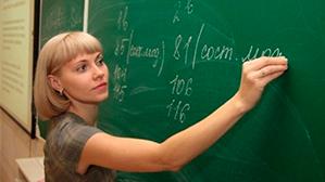 Учителям сократят обучение
