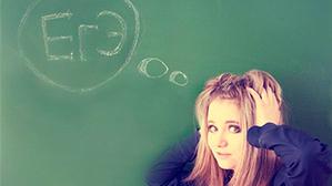 Нужно ли сдавать ЕГЭ при поступлении в колледж?