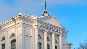 Отчисленных украинских студентов вузы России примут без экзаменов