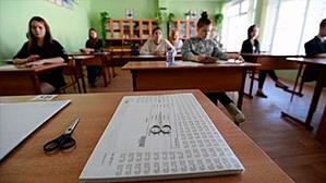 Результаты ЕГЭ по географии и литературе аннулированы у 66 человек