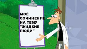 Текст автора из Ставрополя использовали на ЕГЭ без её согласия