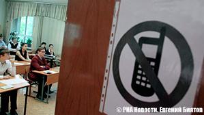 Школьник из Тувы выложил в интернет материалы ЕГЭ по математике