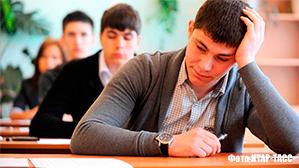 На ЕГЭ по иностранным языкам и физике аннулированы 139 работ