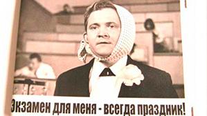 Средний балл ЕГЭ по русскому языку снизился незначительно