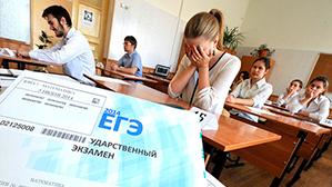 """Барнаульская выпускница: """"На ЕГЭ по химии перепутали КИМы и задержали экзамен на 2 часа!"""""""