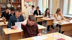 Проходной порог по математике снижен до 3 заданий