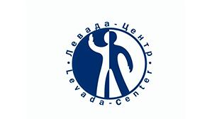 Левада-центр: более 40% россиян негативно относятся к ЕГЭ