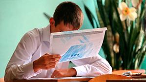 Количество стобалльников по математике снизилось в 8 раз