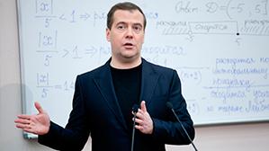 Дмитрий Медведев предложил провести аттестацию юридических вузов и факультетов России
