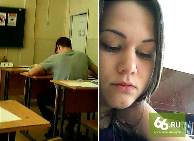 В Екатеринбурге чиновники подали в суд на журналиста, сдававшую ЕГЭ со школьниками