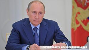 Путин отметил рост престижа профессии инженера в РФ