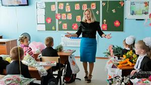 Оскорбление учителя может стать уголовно наказуемым деянием