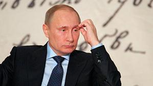 Путин: результаты ЕГЭ по русскому языку - повод пересмотреть программы преподавания