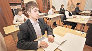 ЕГЭ и ГИА для школьников – инвалидов было пыткой
