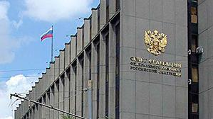 В Совфеде предлагают рассекретить задания ЕГЭ в 2015 году