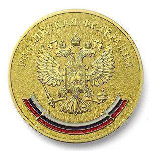 Медали вернули законодательно