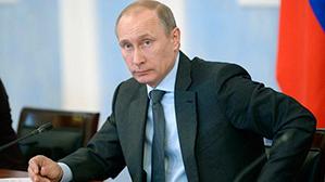 Путин: необходимо прекратить зачисление абитуриентов с низким баллом