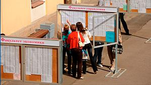Минобрнауки РФ: беженцы с Украины будут поступать в вузы на общих условиях