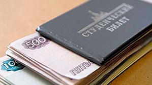 Минобрнауки РФ предлагает увеличить стипендии студентам на 20%