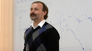 Об увеличении минимальных баллов ЕГЭ по математике на 2016 год